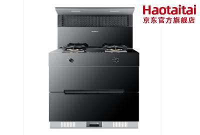 好太太烟灶消一体集成灶JJZT-H806K