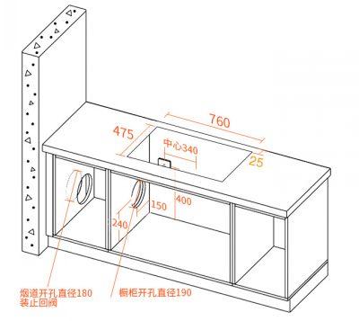 苏名B6分体式集成灶图示安装图二